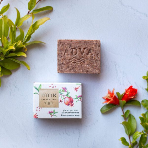סבון הנץ הרימון בניחוח פריחת האביב