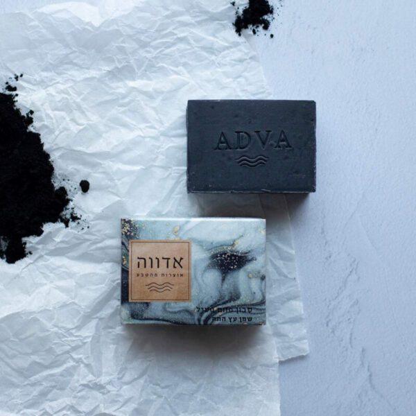 סבון טיפולי – פחם פעיל ושמן עץ התה